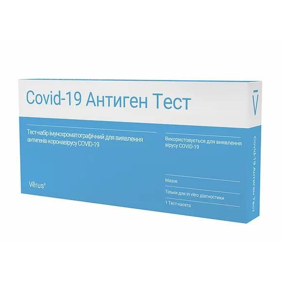 Covid-19 Антиген тест (Акція!)