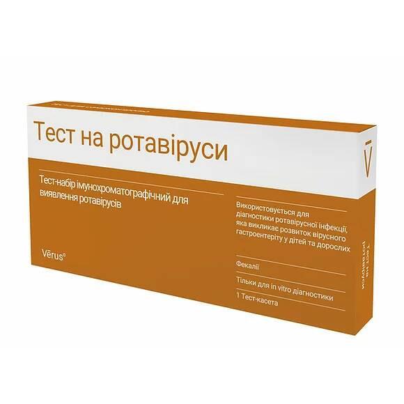 Тест на ротавирусы