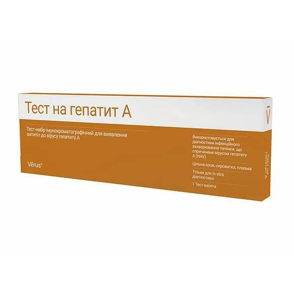 Тест на гепатит A
