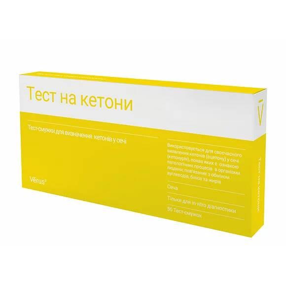 Тест на кетоны (50 шт.)