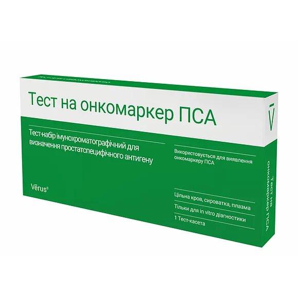 Тест на онкомаркер ПСА