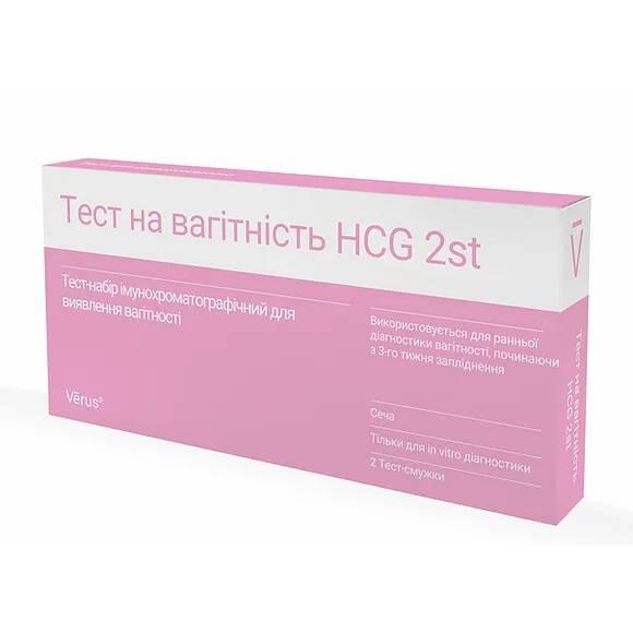 Тест на беременность HCG 2st (2 полоски)